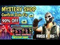 Mystery Shop 4.0 Full Details || Realese Date Fix || Mystery Shop Full Detail Explain 😱😱