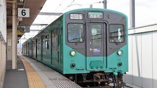 【加古川線】 103系 普通列車 西脇市行 到着~発車 加古川駅 / JR西日本