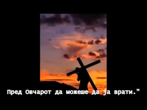 The Ninety and Nine - Ray Walker мк превод