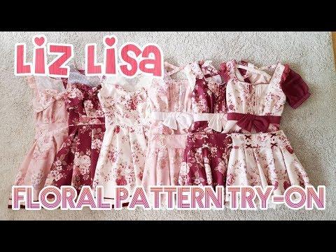 Liz Lisa リズリサfloral pattern series tryon & coordinates