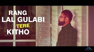 Berang | Karan Jassal | Lyrical Video | Indus Movies | Latest Punjabi Song 2018