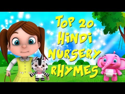 Top 20 Hindi Nursery Rhymes | Hindi Balgeet | Little Treehouse India | Hindi Rhymes Collection