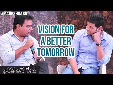 Mahesh Babu And KTR Interview | Vision For A Better Tomorrow | Bharat Ane Nenu Movie | Koratala Siva