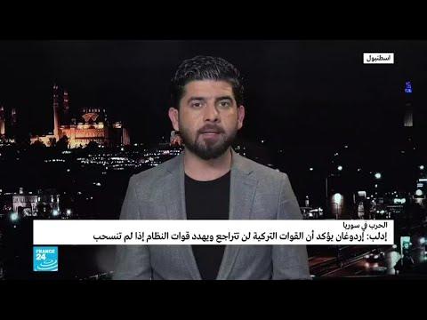 تركيا تسعى لإيجاد حل مع روسيا في سوريا  - نشر قبل 1 ساعة