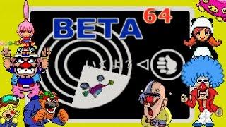 Beta64 - WarioWare Inc. / Sound Bomber