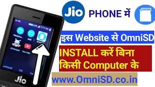 Jio Phone Omnisd Download for all models | Download Hotspot