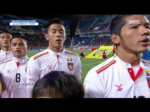 Worldcup Asia Qualifier (2015.1112) Republic of Korea(South) vs  Myanmar