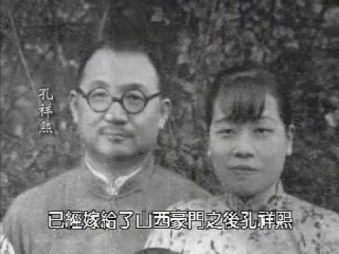 Song Mei-ling 宋美龄 - The First Lady of the Republic of China (Part 1) 中国的第一夫人 (第一集)