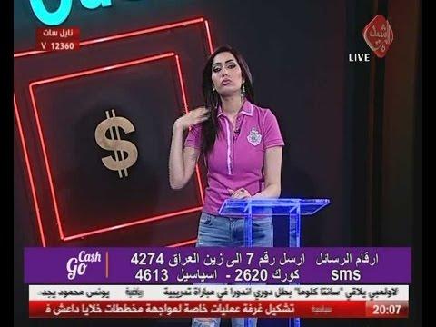 اربح الدولارات مع براء حمزاوي في كو كاش / الحلقة 12