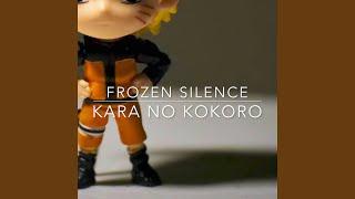 Kara No Kokoro (From