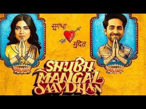 film-'shubh-mangal-savdhan'-गुप्त-रोगों-पर-बनी-है,-ज़रूर-देखे