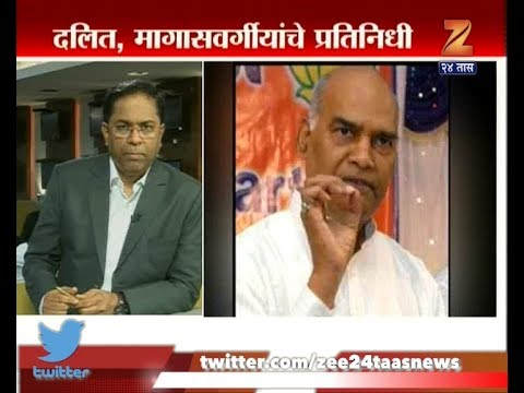 Zee 24Taas | Chief Editor | Dr Uday Nirgudkar On NDA Candidate For President Electrion