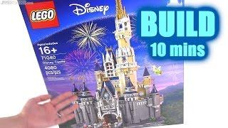 LEGO Disney Castle 10-min. Speedy Build! 71040