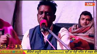 गुरु चरण कमल बलिहारी, मेरे मन की दुविधा टारी !! Superhit Satsang Bhajan !! गायक - श्री साहबराम जी