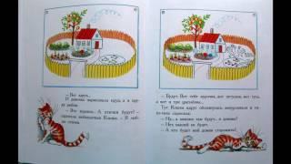 Сказки и картинки.  В.Сутеев. Издательство АСТ.  Дети 3+