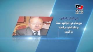 قالوا| عن نظام التعليم في مصر .. وتغليظ عقوبة الهجرة غير الشرعية