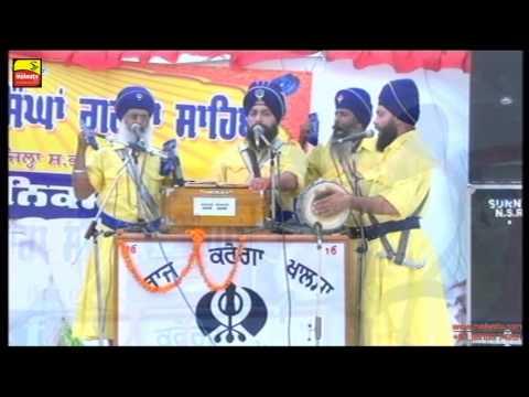 PUNNU MAJARA | SRI GURU ARJAN DEV JI's SHAHIDI DIHARA | BHOG SRI AKHAND PATH SAHIB JI | Part 2nd.