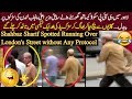 Shahbaz Sharif Funny Video Spotted Running Over London's Street without Any Protocol