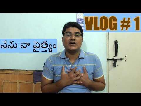 Inspired By My Village Show | Welcome To Telugu Vlogs