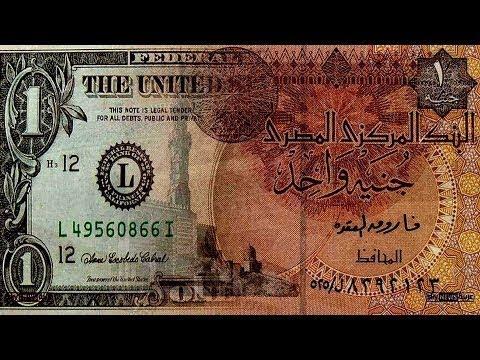 سعر الدولار اليوم الخميس 27-2-2020#مصر_العربية