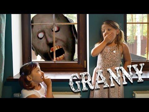 GRANNY стала ОГРОМНОЙ! Вызываем ГРЕННИ! GRANNY в РЕАЛЬНОЙ ЖИЗНИ! Fun video for kids