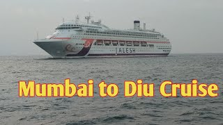 Mumbai to diu Cruise ferry started