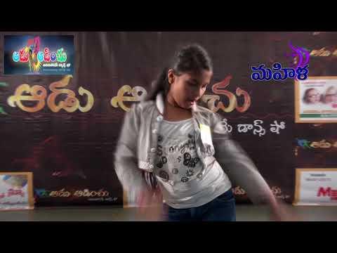 Aadu Adinchu Adiri Poye Dance Show  2nd Episode Part  2