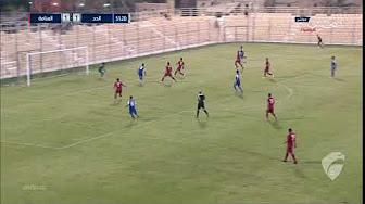 Manama Club VS Qalali || <b>King's Cup</b> Click Here ▶️ https ...