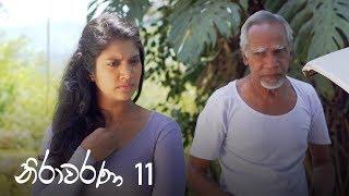 Nirawarana | Episode 11 - (2019-07-14) | ITN Thumbnail