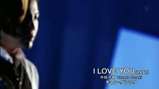 "Gambar cover JKS on MUSIC FAIR 🎤🎶😍💖 Fuji Tv ""I Love You"""