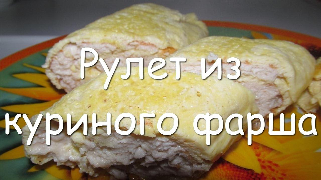 Рулет из куриного фарша с яйцами и сыром 9