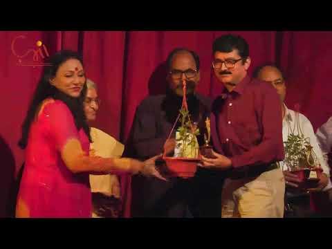 Kaanchghar..Aisa Bhi hota Hai- Felicitation