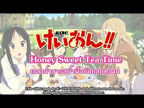 K-ON! - Honey Sweet Tea Time [Lyrics]
