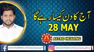 Daily Horoscope in Urdu 28  MAY By Astro Healing