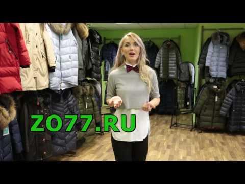 Пуховики Женские 2017! [Женские Пуховики Каталог 2017 - 2018!]
