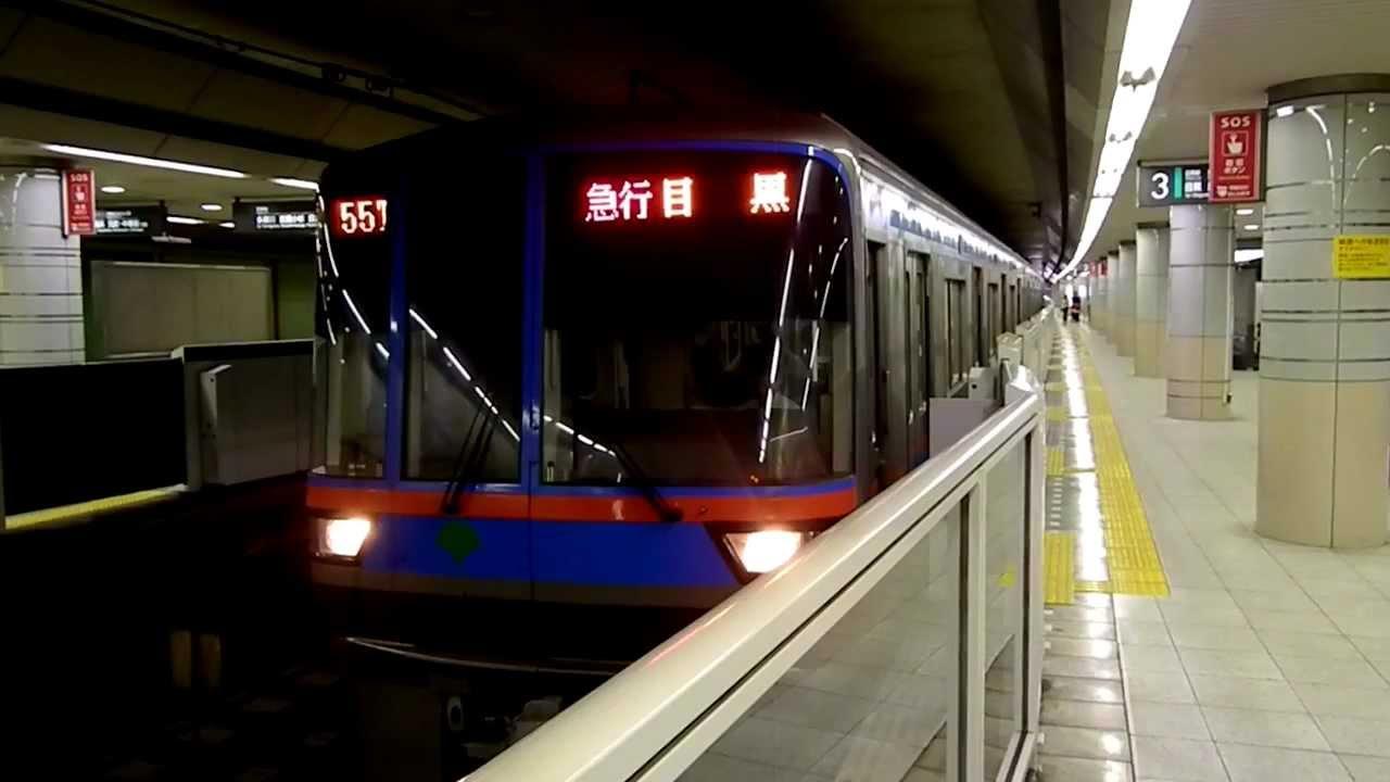 【定期にはない急行目黒行き】都営三田線6300形6311F田園調布 ...