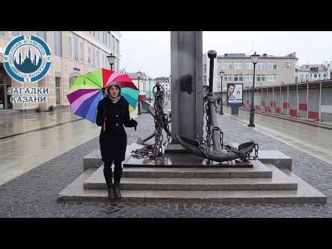 Уголок Санкт-Петербурга в Казани - Экскурсии по Казани