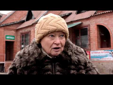 секс знакомства город старобельск