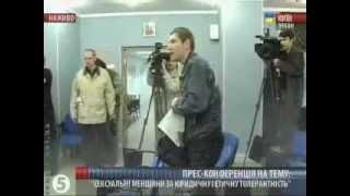 Срыв пресс-конференции пидаров в Киеве