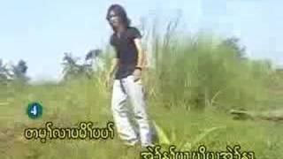 karen love song
