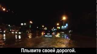 Ardis о ливневой канализации в Актау...(В городе Актау практически ежегодно выделяются миллионы бюджетных средств на строительство и реконструкц..., 2012-07-10T13:09:12.000Z)