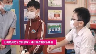 Publication Date: 2020-09-24   Video Title: 【中華基督教會協和小學】黃同學 使用Dobot學習及比賽體驗
