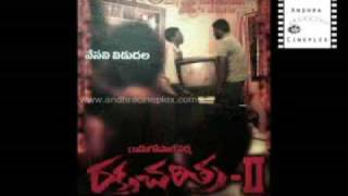 Raktha charithra Theme Song