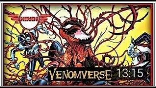| Maximum Carnage| Venomverse | Episode : 10| Marvel Comics In Hindi | Hindi Comic World |