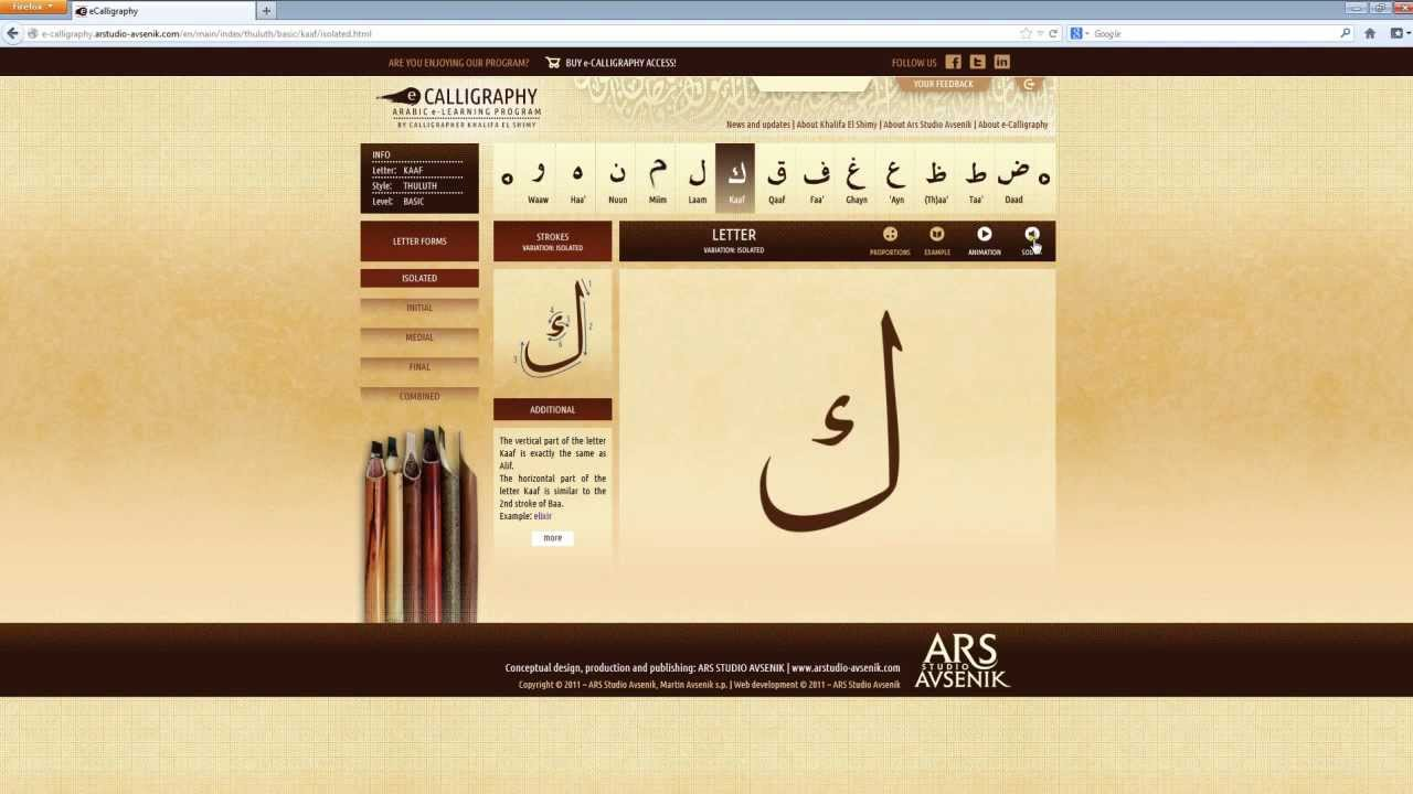 Online learning program for arabic calligraphy youtube