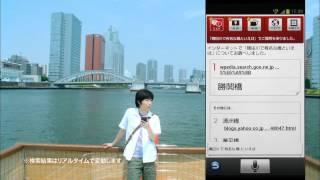 神木隆之介 CM NTT docomo ドコモ しゃべってコンシェル 携帯電話 ケー...