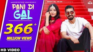 PANI DI GAL: Maninder Buttar feat. Jasmin Bhasin | Asees Kaur | MixSingh | JUGNI | Punjabi Song 2021