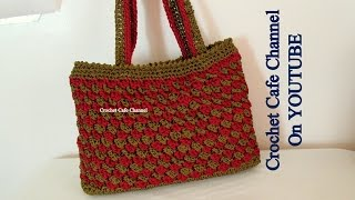 كروشيه شنطة سهلة بخيط المكرمية | قناة كروشيه كافيه| Crochet Cafe Channel
