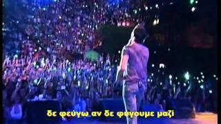 Михалис Хаджиянис-Не Тръгвам Ако Заедно Не Тръгнем