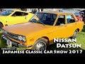 Nissan | Datsun | Display | 2017 Japanese Classic Car Show JCCS | CarNichiWa.com
